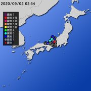 【地震情報(震源・震度に関する情報)】令和2年9月2日02時54分 気象庁発表