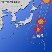 【台風第15号に関する情報】平成29年9月2日05時08分 気象庁予報部発表