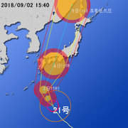 【台風第21号に関する情報】平成30年9月2日17時00分 気象庁予報部発表