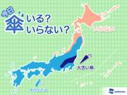 ひと目でわかる傘マップ  9月2日(日)