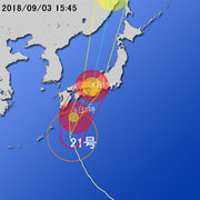 【台風第21号に関する情報】平成30年9月3日17時03分 気象庁予報部発表