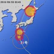 【台風第21号に関する情報】平成30年9月3日05時07分 気象庁予報部発表