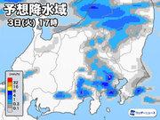 東京都心 帰宅時に雷雨の可能性