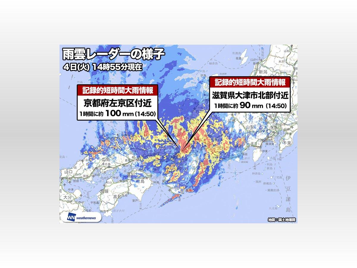 愛知 県 天気 雨雲 レーダー