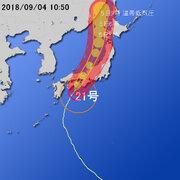 【台風第21号に関する情報】平成30年9月4日10時43分 気象庁予報部発表