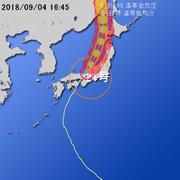 【台風第21号に関する情報】平成30年9月4日16時57分 気象庁予報部発表