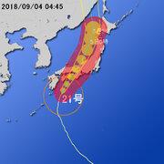 【台風第21号に関する情報】平成30年9月4日04時52分 気象庁予報部発表
