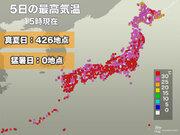 台風一過で広く30℃超 真夏日地点は9月最多