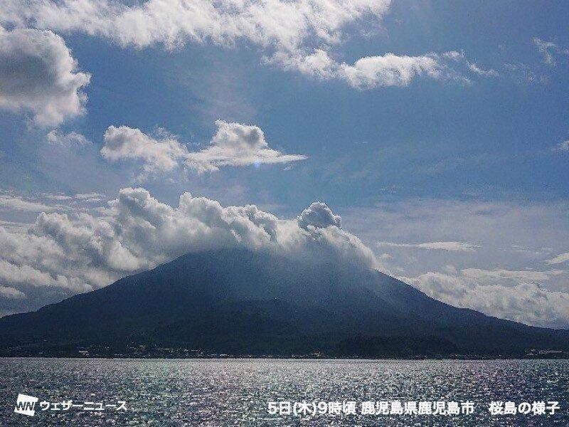 桜島の話題・最新情報|BIGLOBEニュース