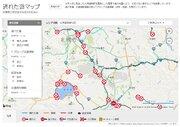 北海道地震の「通れた道マップ」トヨタが提供 通行止めや渋滞の参考に