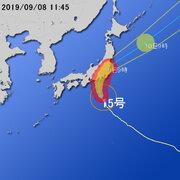 【台風第15号に関する情報】令和元年9月8日11時02分 気象庁予報部発表