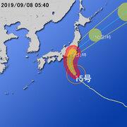 【台風第15号に関する情報】令和元年9月8日05時16分 気象庁予報部発表