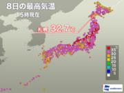 札幌は9月としての最高気温タイに 明日は暑さややトーンダウン