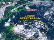 台風15号が去るも まもなく新たな熱帯低気圧が発生へ