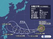 台風22号が強い勢力に 今年最強へと発達か 北上の可能性は低く