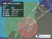 強い台風15号 羽田で43.2m/s 東京湾を進み、まもなく上陸へ