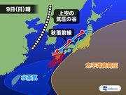 西日本など大雨に警戒 北海道も雨 二次災害のおそれ