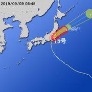 【台風第15号に関する情報】令和元年9月9日05時02分 気象庁予報部発表