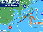 関東 30℃以下でも厳しい蒸し暑さ 秋雨前線の影響で