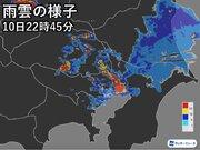 東京都心周辺で激しい雷雨 深夜まで道路冠水や落雷に注意