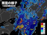 大阪で激しい雨 道路冠水の報告も