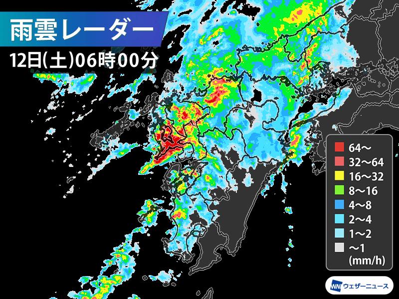 市 雨雲 レーダー 雲仙
