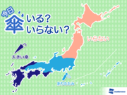 ひと目でわかる傘マップ  9月12日(水)