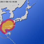 【台風第18号に関する情報】平成29年9月13日16時21分 気象庁予報部発表