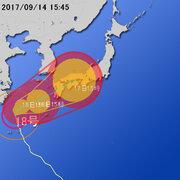 【台風第18号に関する情報】平成29年9月14日16時42分 気象庁予報部発表