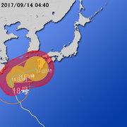 【台風第18号に関する情報】平成29年9月14日04時32分 気象庁予報部発表