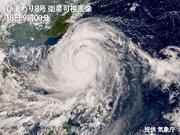 大型で非常に強い台風22号 フィリピンを横断