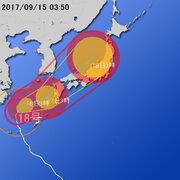 【台風第18号に関する情報】平成29年9月15日05時00分 気象庁予報部発表