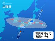 連休初日は東日本、西日本で曇りや雨 北海道は秋晴れ