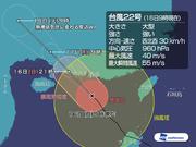 大型で強い台風22号 香港やマカオで暴風雨に警戒