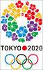 東京五輪エンブレム選考準備会のメンバーが発表 杉山愛氏、夏野剛氏らが参画