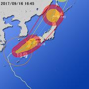 【台風第18号に関する情報】平成29年9月16日16時38分 気象庁予報部発表