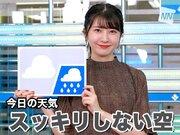 9月16日(水)朝のウェザーニュース・お天気キャスター解説