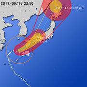 【台風第18号に関する情報】平成29年9月16日22時35分 気象庁予報部発表