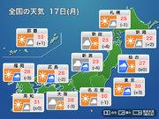 連休最終日、西〜東日本は夏の体感に 関東はゲリラ豪雨の恐れも