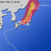 【台風第18号に関する情報】平成29年9月17日22時33分 気象庁予報部発表