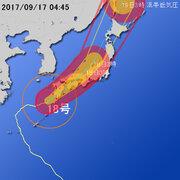 【台風第18号に関する情報】平成29年9月17日04時39分 気象庁予報部発表