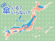 ひと目でわかる傘マップ  9月17日(火)