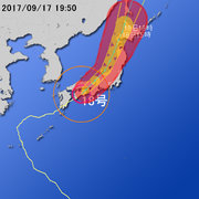【台風第18号に関する情報】平成29年9月17日19時20分 気象庁予報部発表