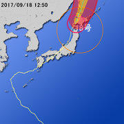【台風第18号に関する情報】平成29年9月18日12時27分 気象庁予報部発表