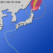 【台風第18号に関する情報】平成29年9月18日16時33分 気象庁予報部発表
