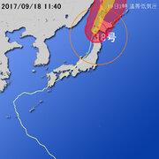 【台風第18号に関する情報】平成29年9月18日11時05分 気象庁予報部発表