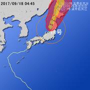 【台風第18号に関する情報】平成29年9月18日04時35分 気象庁予報部発表