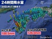 九州で24時間に100mmを超える雨 夕方まで激しい雨に注意