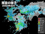 九州では50mm/h超の非常に激しい雨を観測 道路冠水などに注意