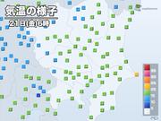 東京は昨夕から気温低下 この秋一番、肌寒い朝に